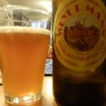 Braumanufaktur Weyermann®: Australian Native Wattleseed Pepperberry Ale (Nr. 1418)
