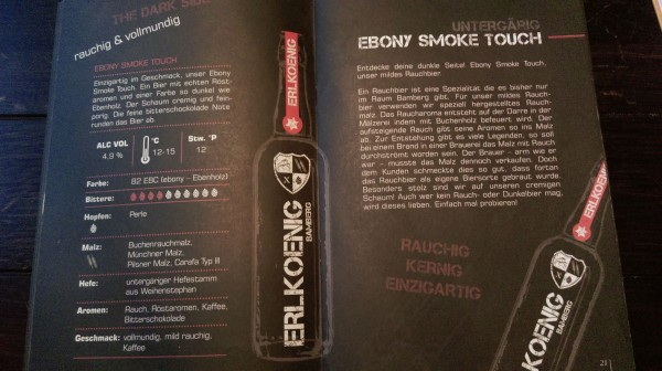 Ebony Smoke Touch