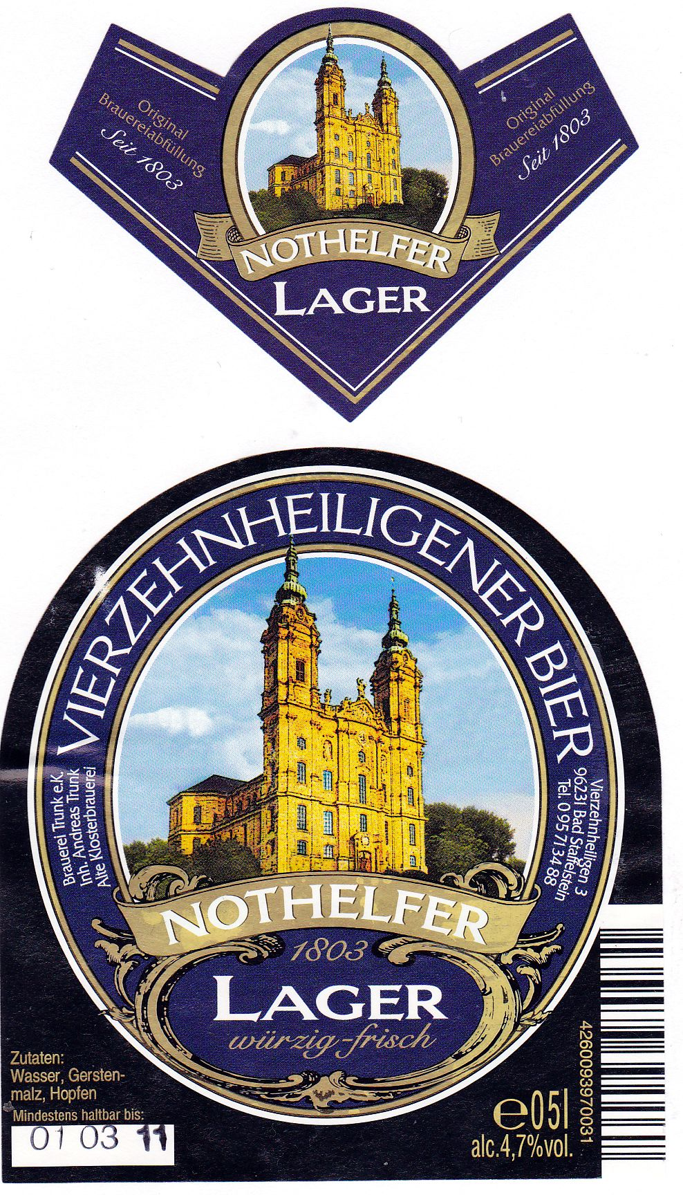 trunk_lager