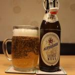 Brauerei Rothenbach/Aufsess: Seidla Hell (Nr. 2042)