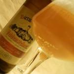 Veldensteiner Bierwerkstatt (Kaiser)/Neuhaus: Imperial Pils (Nr. 1419)