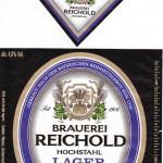 Brauerei Reichold/Hochstahl: Lager (Nr. 27)