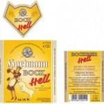 Hartmann/Würgau: Bockbier Hell (Nr. 66)