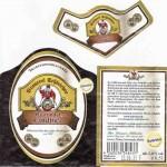 Brauerei Schleicher/Kaltenbrunn: Itzgrunder Landbier (Nr. 189)